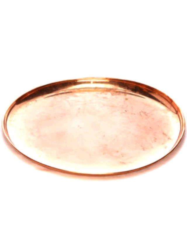 Where to find Copper Trays in Nashville